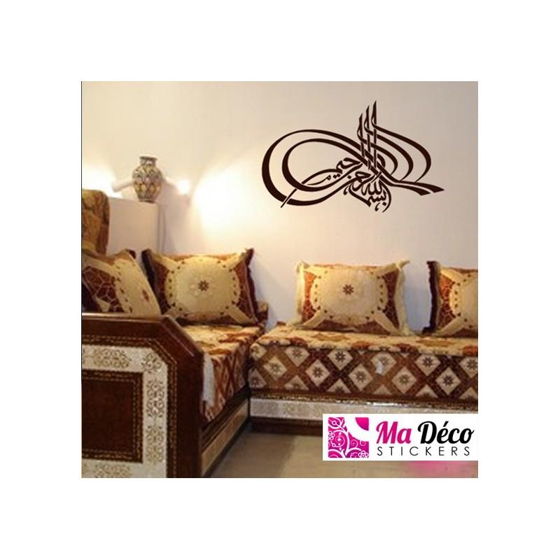 sticker calligraphie islam arabe 3612 bismillah pas cher stickers calligraphies discount. Black Bedroom Furniture Sets. Home Design Ideas