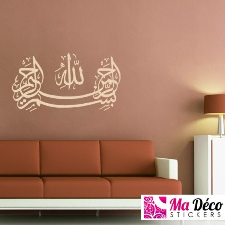 stickers arabe islam calligraphie islamique bismillah allah. Black Bedroom Furniture Sets. Home Design Ideas