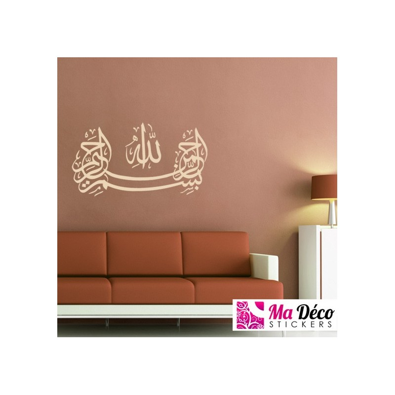 sticker calligraphie islam bismillah 3609 pas cher stickers calligraphies discount stickers. Black Bedroom Furniture Sets. Home Design Ideas