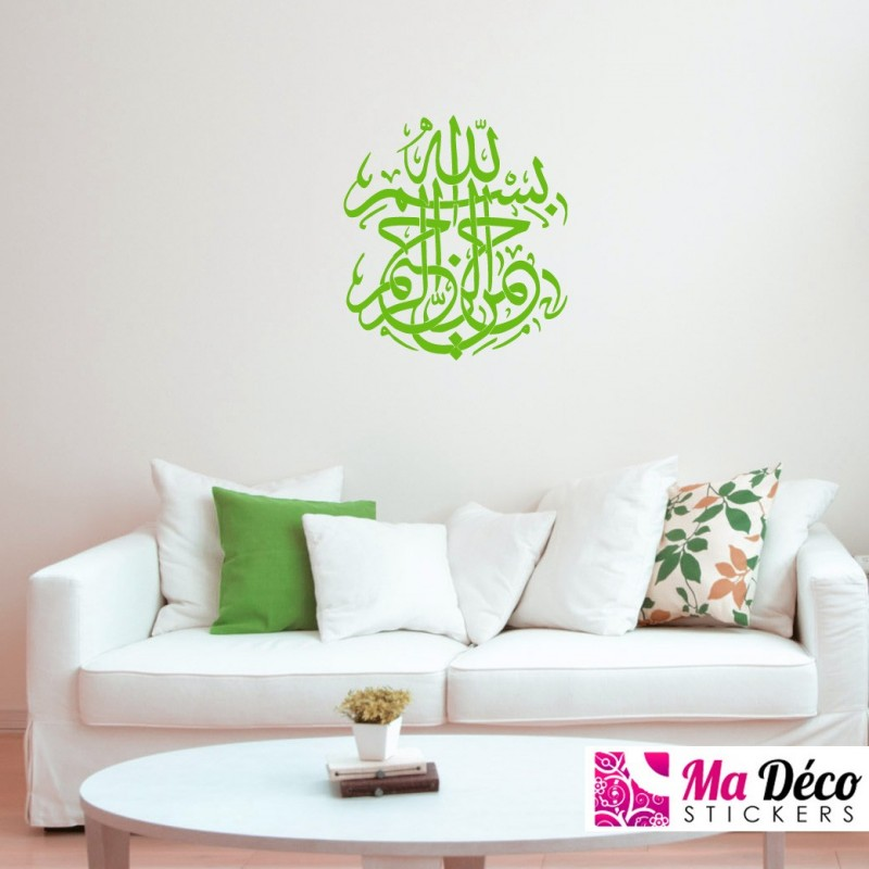 sticker calligraphie bismillah irahman irahim 3625 pas cher stickers calligraphies discount. Black Bedroom Furniture Sets. Home Design Ideas