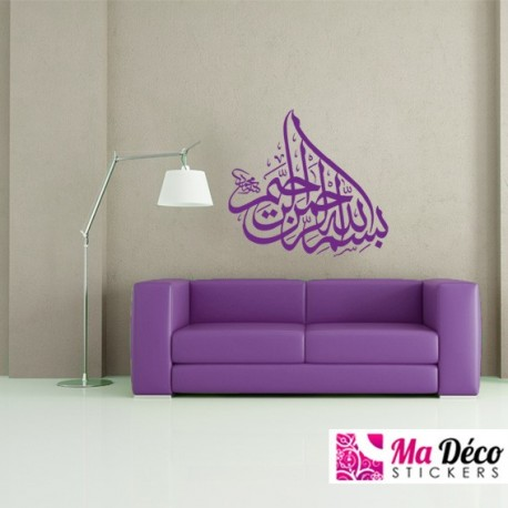 sticker calligraphie islam arabe 3614 bismillah pas cher stickers calligraphies discount. Black Bedroom Furniture Sets. Home Design Ideas