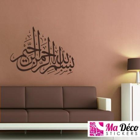 Sticker Calligraphie Islam Arabe 3635