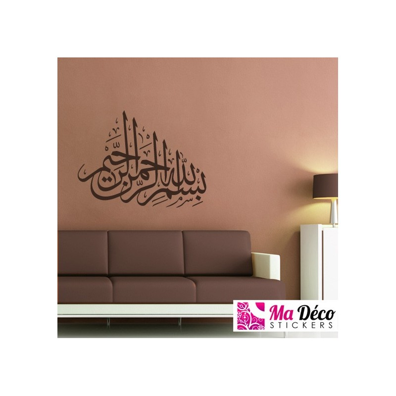 sticker calligraphie islam arabe 3635 bismillah pas cher stickers calligraphies discount. Black Bedroom Furniture Sets. Home Design Ideas