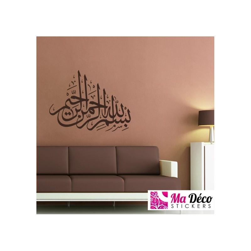 sticker calligraphie islam arabe 3635 bismillah pas cher. Black Bedroom Furniture Sets. Home Design Ideas