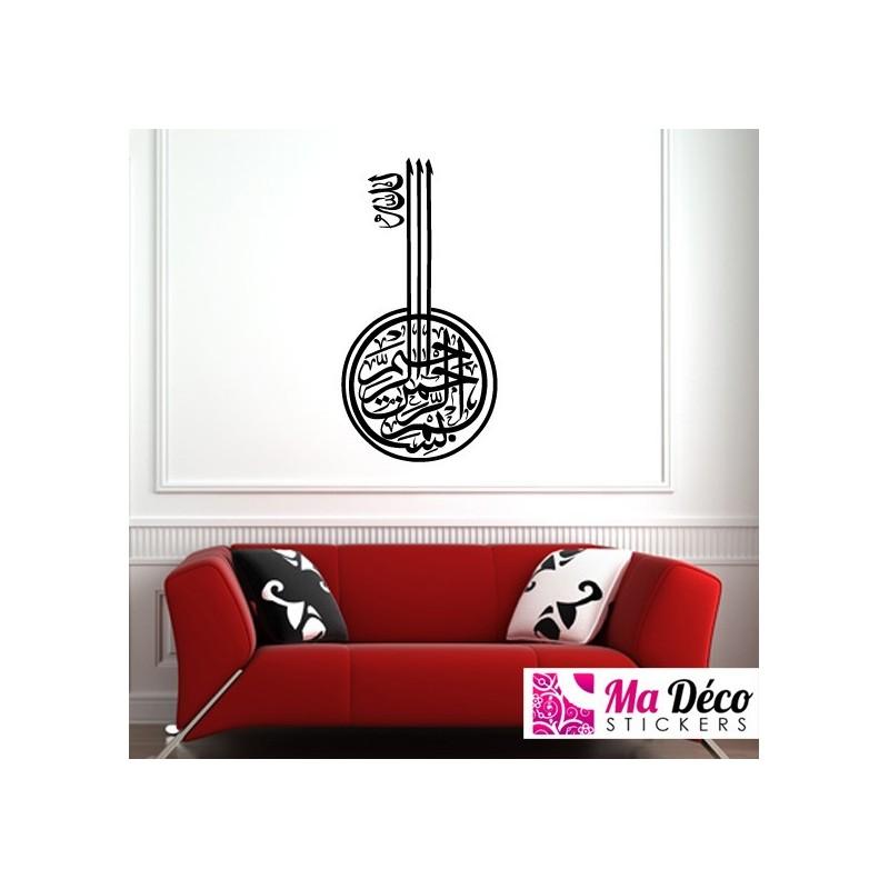 sticker calligraphie islam arabe bismillah 3605 pas cher stickers calligraphies discount. Black Bedroom Furniture Sets. Home Design Ideas