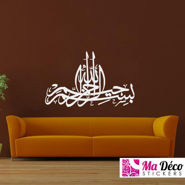 Sticker Calligraphie Islam Arabe 3618 Bismillah Rrahman Rrahim pas ...
