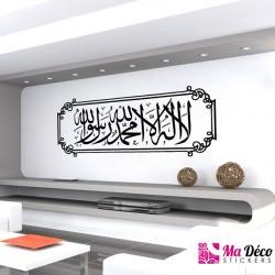 Sticker Calligraphie Islam Arabe 3640