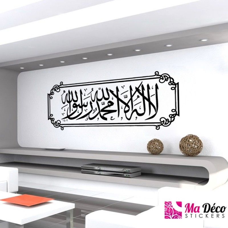 sticker calligraphie islam arabe 3640 pas cher accueil discount stickers muraux madeco. Black Bedroom Furniture Sets. Home Design Ideas