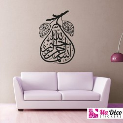 Stickers calligraphie 3600