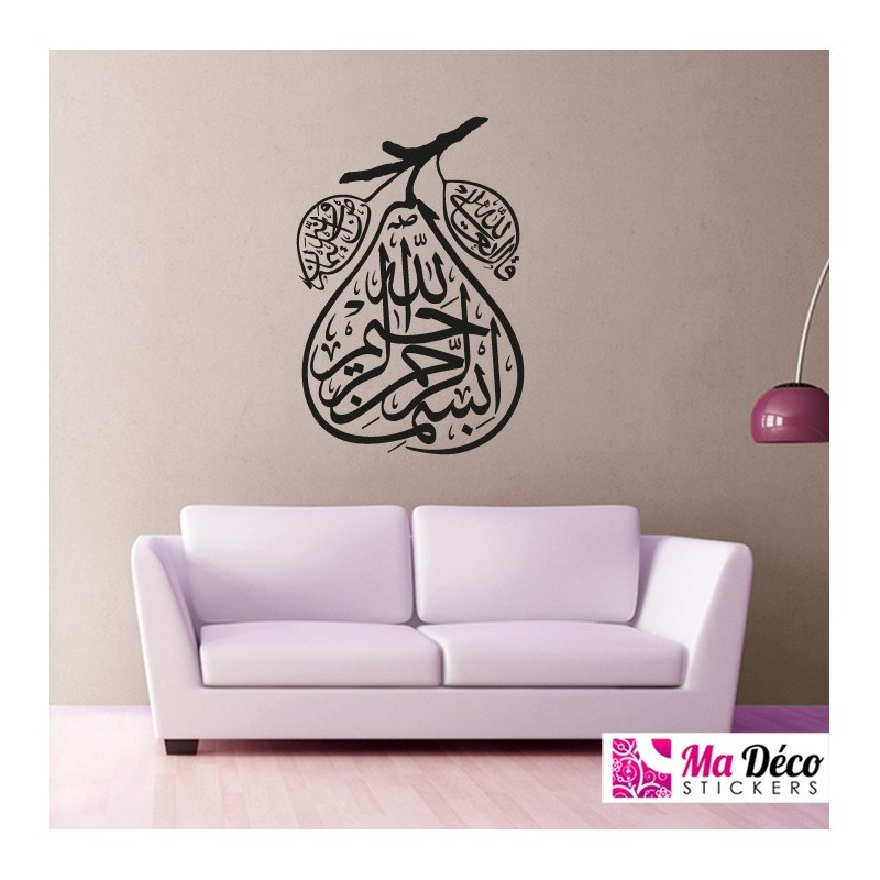 Sticker Calligraphie Islam Arabe 3600 Cheap - Calligraphies Wall