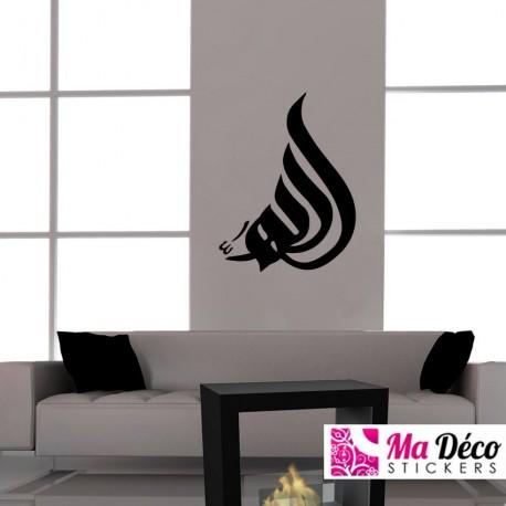 Sticker Calligraphie Islam Arabe 3607