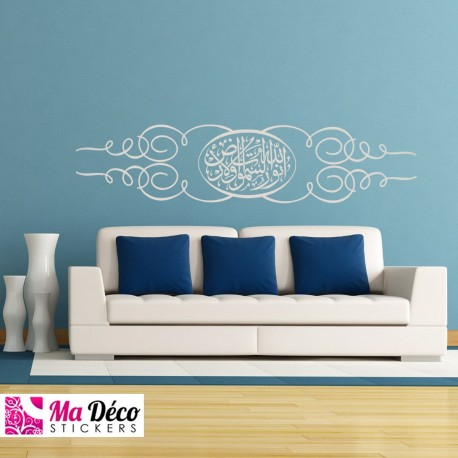 sticker calligraphie islam arabe 3664 pas cher stickers calligraphies discount stickers. Black Bedroom Furniture Sets. Home Design Ideas