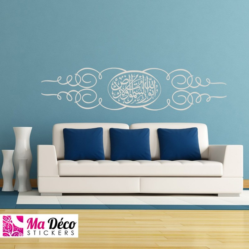 sticker calligraphie islam arabe 3664 pas cher stickers calligraphies discount stickers. Black Bedroom Furniture Sets. Home Design Ideas