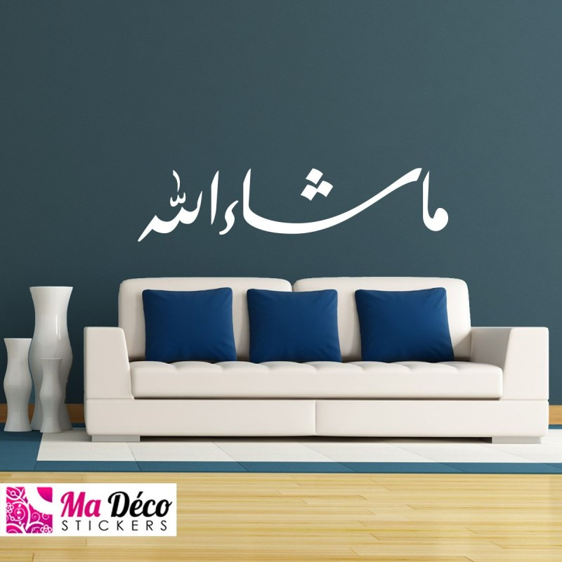 sticker calligraphie mach 39 allah 3666 pas cher stickers calligraphies discount stickers. Black Bedroom Furniture Sets. Home Design Ideas