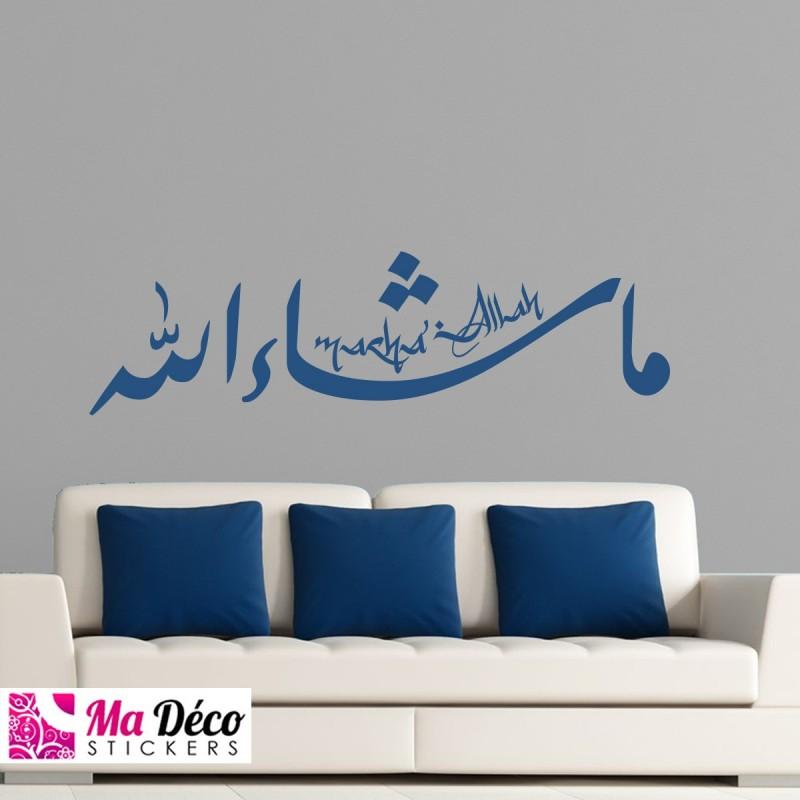 sticker calligraphie sticker macha 39 allah 3670 pas cher stickers calligraphies discount. Black Bedroom Furniture Sets. Home Design Ideas
