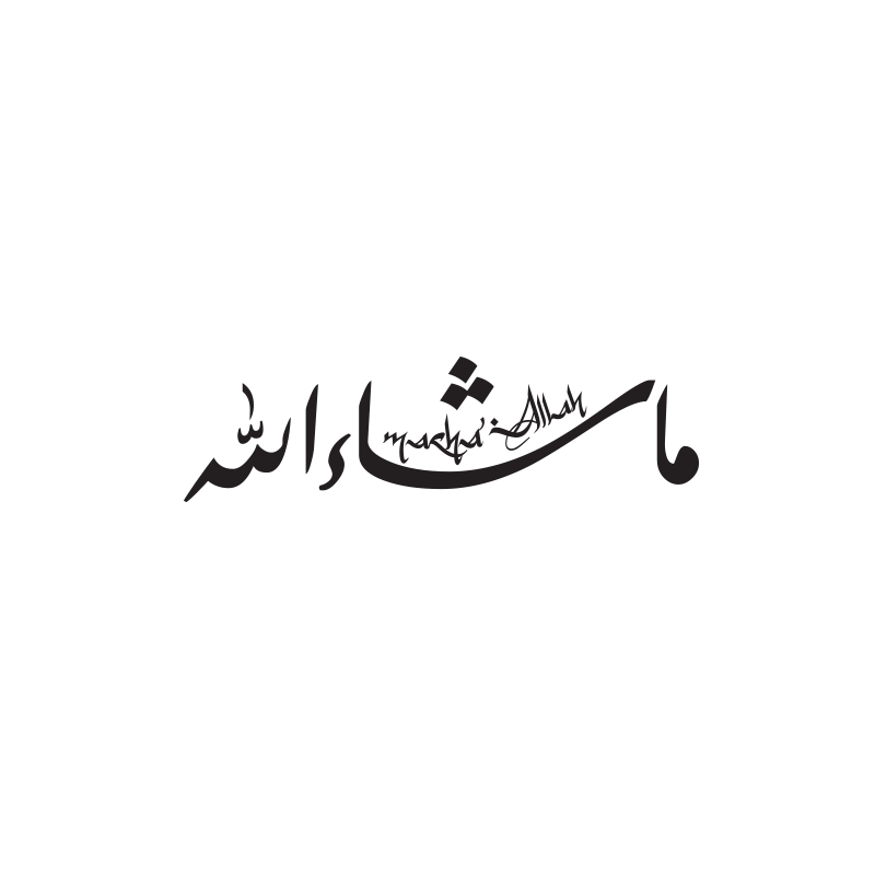 sticker calligraphie islam arabe 3610 cheap calligraphies wall decals discount wall stickers. Black Bedroom Furniture Sets. Home Design Ideas