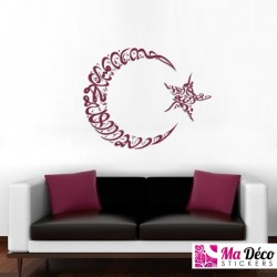 Sticker calligraphy Crescent 3676