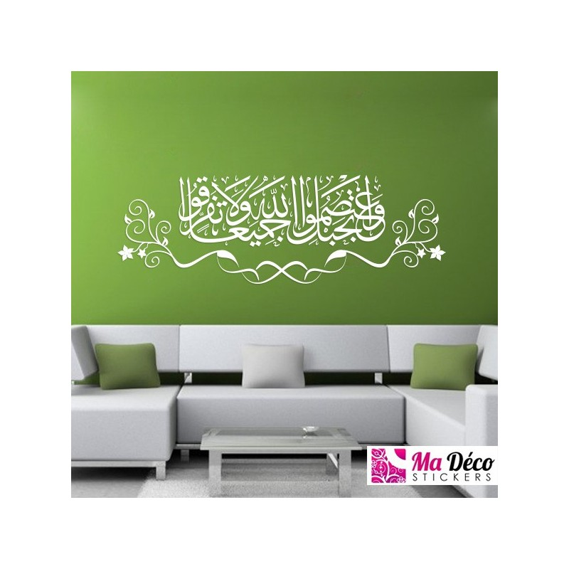 sticker arabic calligraphy 3677 cheap calligraphies wall decals discount wall stickers. Black Bedroom Furniture Sets. Home Design Ideas