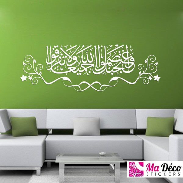 Sticker calligraphie Islam Coran \