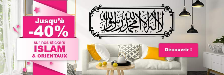 Les promotions stickers Islam
