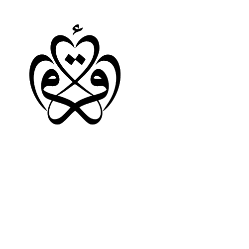 Stickers-Islam---islam-calligraphie-Madéco-stickers