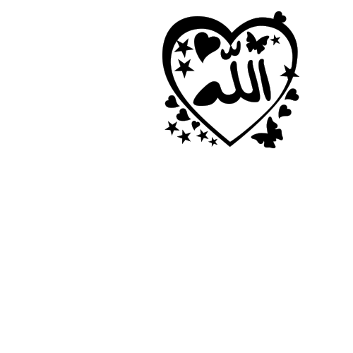 Stickers-Islam---Chambre-Madéco-stickers
