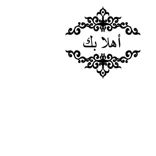 Stickers-Orientaux---Calligraphie-Madéco-stickers
