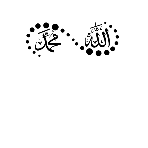 Stickers-Islam---Calligraphies-Madéco-stickers